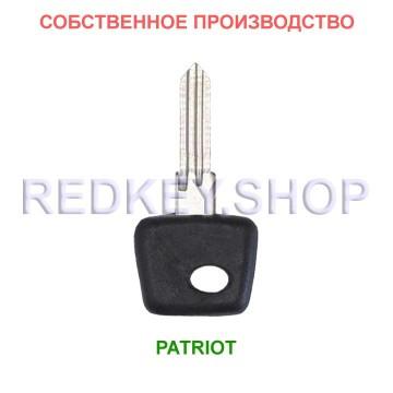 Чип-ключ PATRIOT, стиль ВАЗ