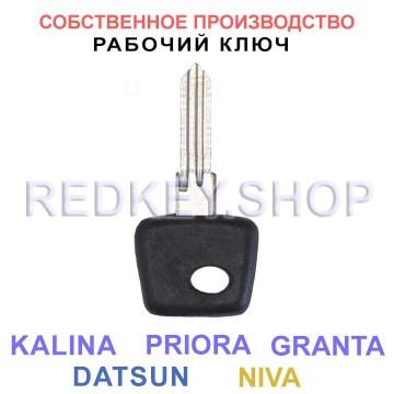 Рабочий чип-ключ ВАЗ
