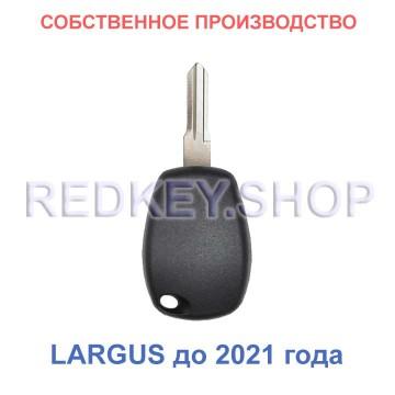 Чип-ключ LARGUS, стиль Рено