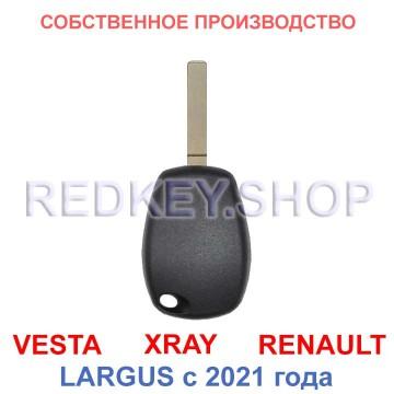 Чип-ключ VESTA