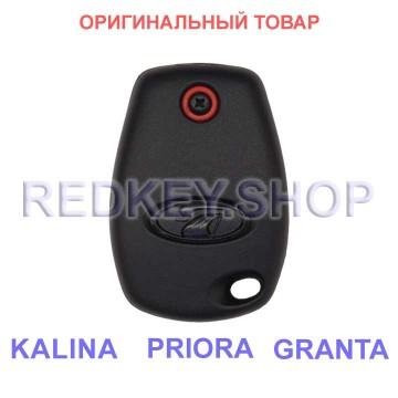 Обучающий чип-ключ GRANTA, оригинальный