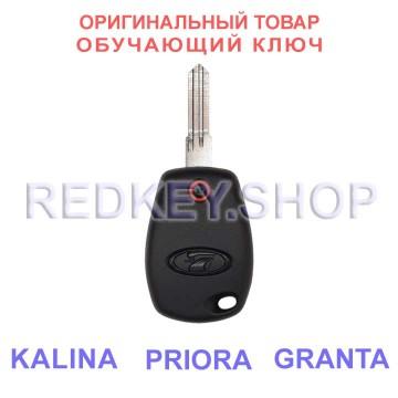 Обучающий чип-ключ ВАЗ, оригинальный