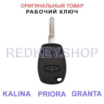 Рабочий чип-ключ ВАЗ, оригинальный