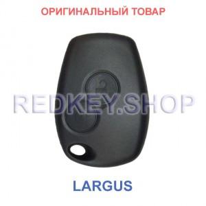 Пульт ДУ LARGUS, оригинальный