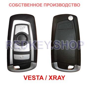 Выкидной ключ VESTA, стиль БМВ