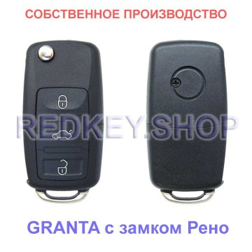 Выкидной ключ GRANTA, стиль Фолькс