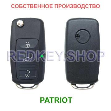Выкидной ключ PATRIOT, стиль Фолькс