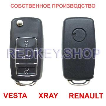Выкидной ключ VESTA, стиль Фолькс