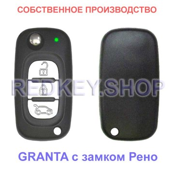 Выкидной ключ GRANTA, стиль Рено