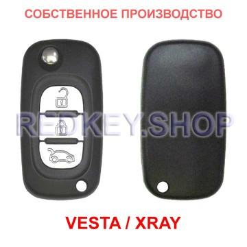 Выкидной ключ VESTA, стиль Рено