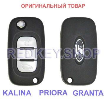 Выкидной ключ ВАЗ, оригинальный