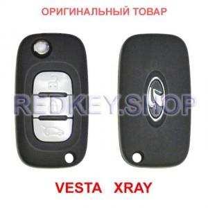 Выкидной ключ VESTA, оригинальный