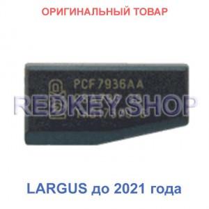 Чип PCF7936 (LARGUS)