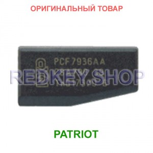 Чип PCF7936 (PATRIOT)