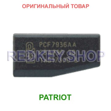 Чип PCF7936 (PATRIOT)