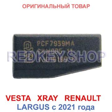 Чип PCF7939MA (VESTA)