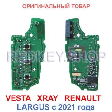 Плата оригинального выкидного ключа VESTA