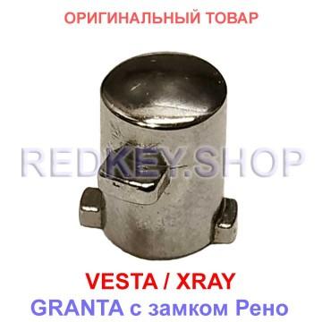 Кнопка оригинального ключа VESTA