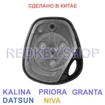 Корпус ключа с ПДУ, стиль ВАЗ