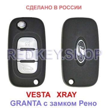 Корпус выкидного ключа VESTA, оригинальный