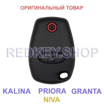 Корпус обучающего чип-ключа ВАЗ,  оригинальный