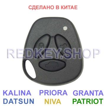 Корпус пульта ДУ, стиль ВАЗ (резиновые кнопки)