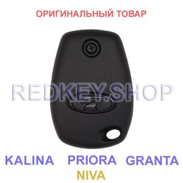 Корпус рабочего чип-ключа ВАЗ, оригинальный