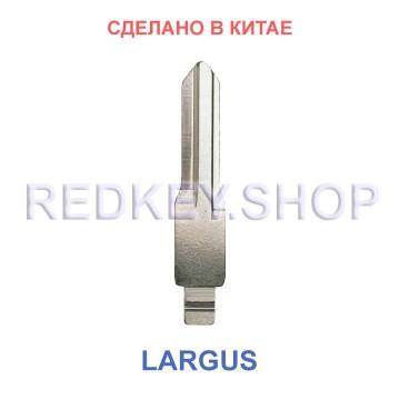 Лезвие LARGUS,  хвостовик Фолькс