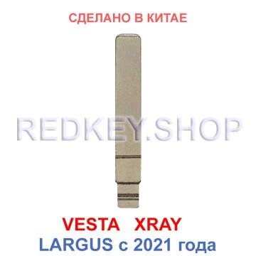 Лезвие Рено (VA2), хвостовик Фолькс