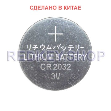 Литиевая батарейка CR2032
