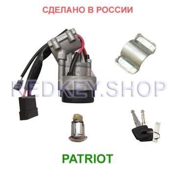 Комплект замков PATRIOT