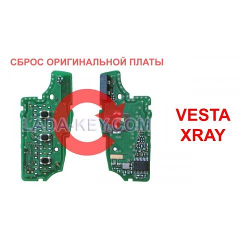 Сброс платы оригинального ключа  LADA VESTA